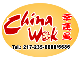 China Wok Chinese Restaurant, Mattoon, IL